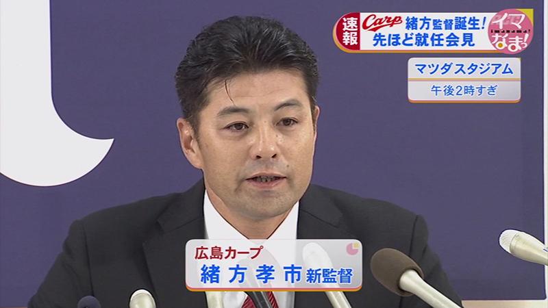 「緒方孝市」の画像検索結果