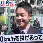 関戸康介(明徳義塾中)スーパー中学生の家族や彼女、高校進路が気になる!【スポーツ大将】