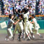 2017夏の甲子園、試合結果、対戦カード、抽選会結果まとめ