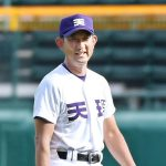 天理高校 2017夏の甲子園 野球部メンバー、監督や注目選手は?【奈良代表】