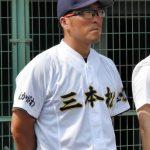 三本松 2017夏の甲子園 野球部メンバー、監督や注目選手は?【香川代表】