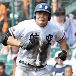 上田優弥(日本航空石川)能登の怪物のスカウト評価や通算本塁打は?家族や彼女についても!