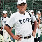 東邦高校野球部2018メンバー、監督や注目選手も!