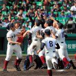 2018センバツ甲子園 準決勝・決勝試合結果予想!春の優勝校は果たして?