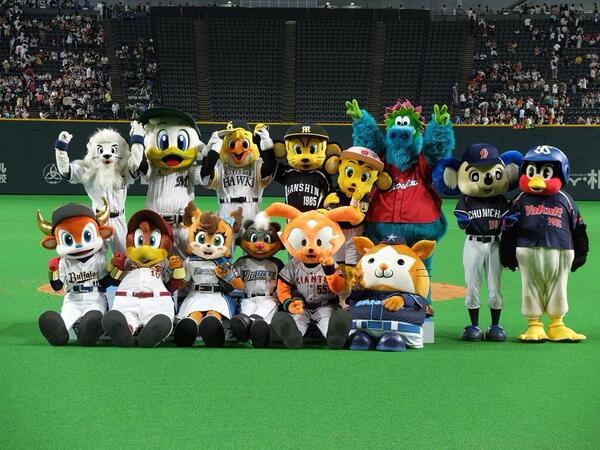 プロ野球12球団マスコットキャラまとめ人気キャラは誰だ