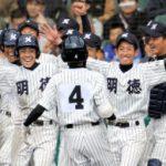 【四国地区】高校野球2018年夏の甲子園地方予選優勝予想一覧!甲子園出場校は?