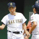 白山高校野球部 2018夏の甲子園メンバー!注目選手や監督についても