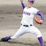 吉田輝星(こうせい)金足農イケメンエースの投球スタイルやスカウト評価、家族や彼女についても!
