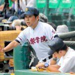 2019山梨学院高校野球部メンバー!注目選手や吉田洸二監督の実績や手腕についても