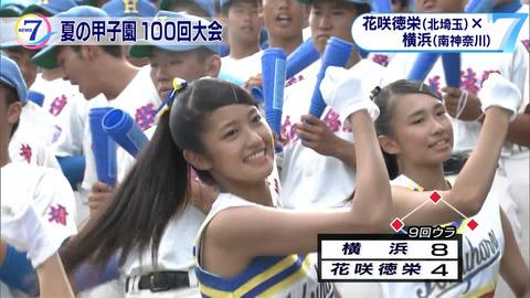 2018夏の甲子園 可愛い・美人女子マネージャー、チアまとめ ...