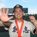 金山昌平(創志学園)予選5本塁打男の通算本塁打やスカウト評価は?家族についても