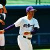 2019関東第一高校野球部メンバー!注目選手や米沢貴光監督の実績や手腕についても