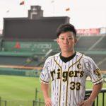 2020阪神タイガースのイケメンランキング!トップ10は誰だ?【若手中心】